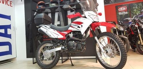 Brava Texana 250 ..solo En Daf Motorcycles Pleno Centro Caba