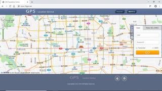 Gps Tracker Plataforma Mygnss Licencia Por 1 Año
