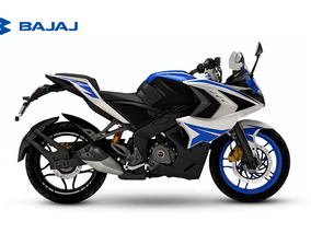 Moto Bajaj Rouser 200 Rs 0km 2019 Consulte Promo Del Dia