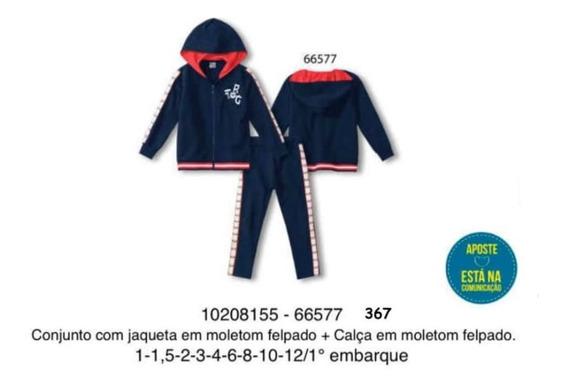 Conjunto Jaqueta E Calça Tigor Outono Inverno 2020 Azul Mar