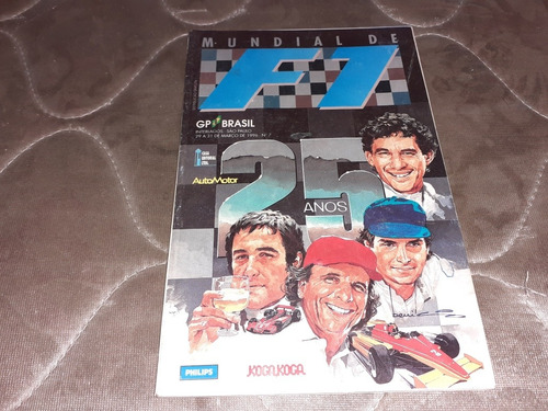Gp Brasil F1 1996