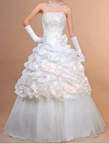 Vestido De Noiva - 40 - Princesa - Pronta Entrega - Vn00214