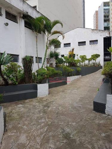 Terreno À Venda, 1179 M² Por R$ 14.310.000,00 - Santa Cecília - São Paulo/sp - Te0088