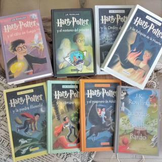 Coleccion Tapa Dura. Harry Potter 8 Libros (85 Vrd)