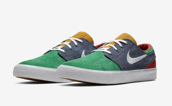 Nike Sb Zoom Janoski Rm Hombre Skate Mayma Sneakers