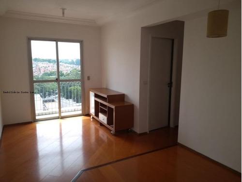 Apartamento Para Venda Em São Paulo, Cidade São Francisco, 2 Dormitórios, 1 Suíte, 2 Banheiros, 1 Vaga - 8750_2-653070