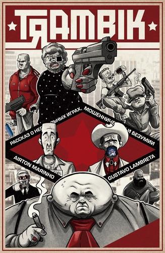 Imagem 1 de 1 de Trambik Quadrinhos Adultos Humor Negro Violência Crime