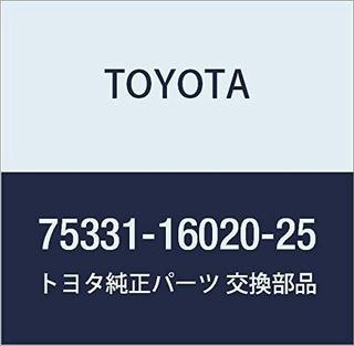 Toyota 75331-14120-08 Hood Emblem