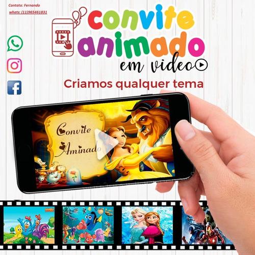 Imagem 1 de 8 de Convite Animado Para Festa!!