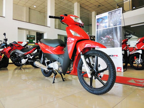 Honda Biz 125 New 2017 C 125 Trajeta Ahora 12 Ahora18