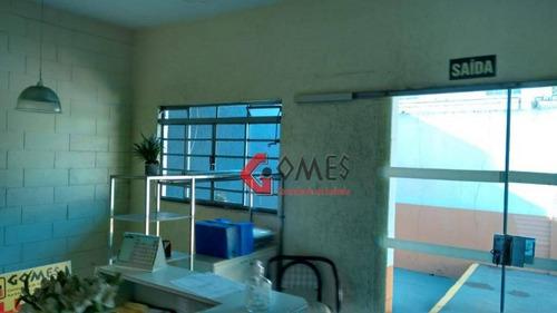 Imagem 1 de 19 de Prédio Comercial Para Locação, Dos Casa, São Bernardo Do Campo. - Pr0096