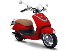 Guerrero Andiamo Custom 150 0km Ap Motos