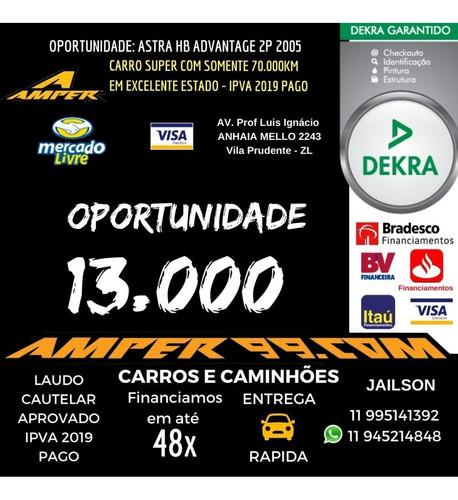 Astra Advantage Flex 2005 2p