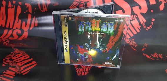 Jogo Soukyugurentai Sega Saturn - Terra Diver Sega Saturn