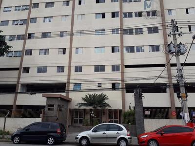Apartamento A Venda No Bairro Moóca Em São Paulo - Sp. - 1146-1