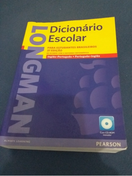 Dicionário Escolar Inglês - Português