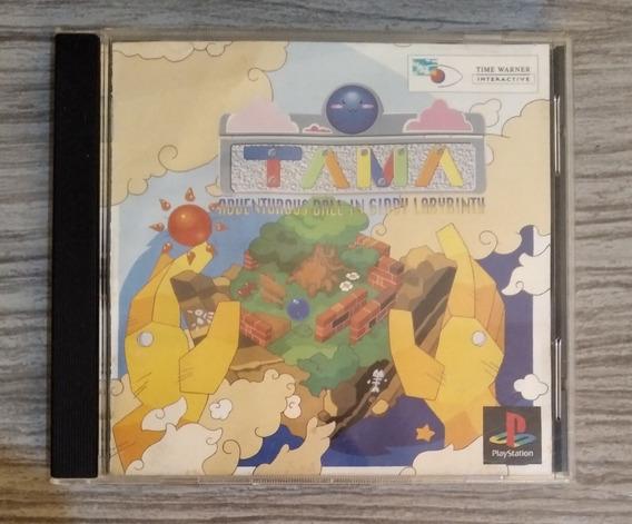 Tama Adventurous Ball In Giddy Labyrinth Jap