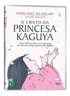 Dvd O Conto Da Princesa Kaguya Original Lacrado