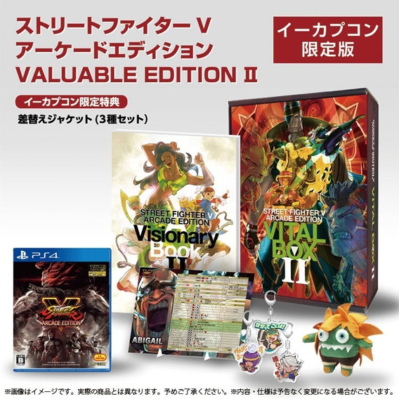 Street Fighter V Arcade Edition Valuable Edition Ii Ps4