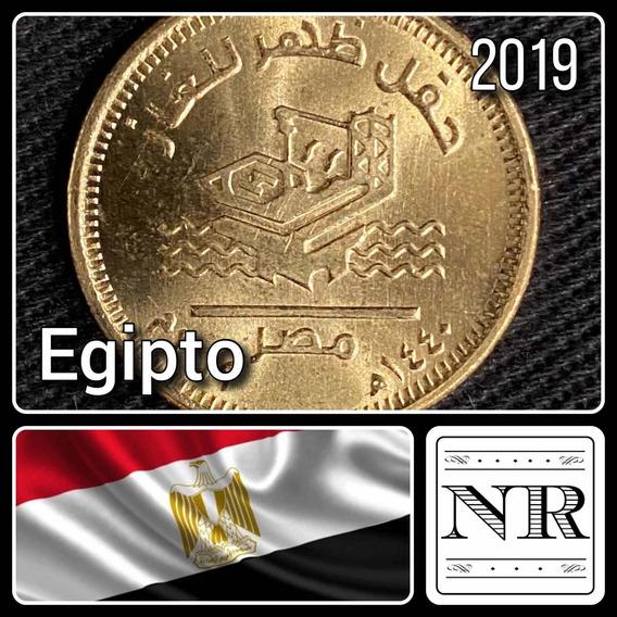 Egipto - 50 Piastres- Año 2019 - Km # Nd - Zohr Gas Field