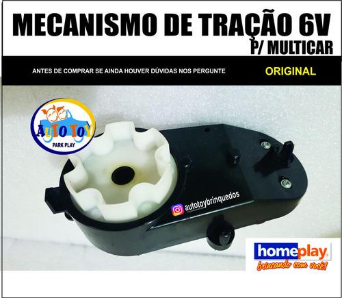 Imagem 1 de 5 de Caixa De Engrenagem Com Motor 6v P/ Multicar