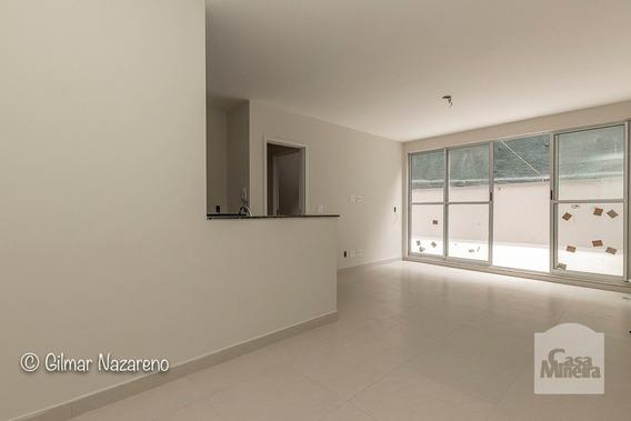 Apartamento À Venda No Serra - Código 268379 - 268379