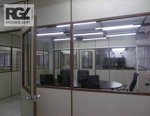 Prédio Comercial Para Venda E Locação, Centro, Santos. - Pr0004