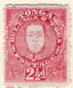 Tonga Antiguo Sello Nuevo Rey George 2° Año 1895