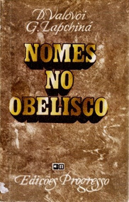 Nomes No Obelisco