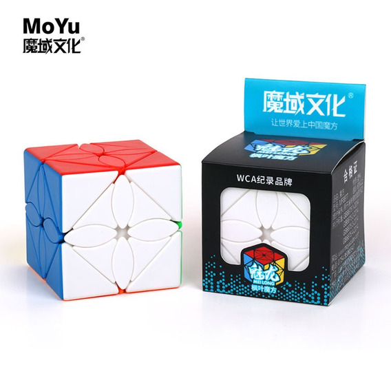 Cubo Magico Classroom Meilong Maple Leaves 5.7cm - Irregular