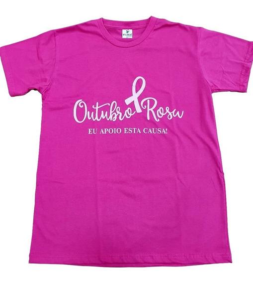 Camiseta Outubro Rosa - Nós Apoiamos Esta Causa
