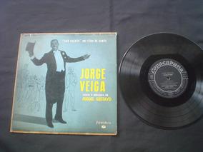 Lp Jorge Veiga (1º) -café Soçaite - 10 Pol -1956 - Perfeito