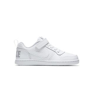 estilo novedoso nuevo estilo y lujo tienda oficial Zapatillas Nike Para Niños Deportivas en Mercado Libre Argentina