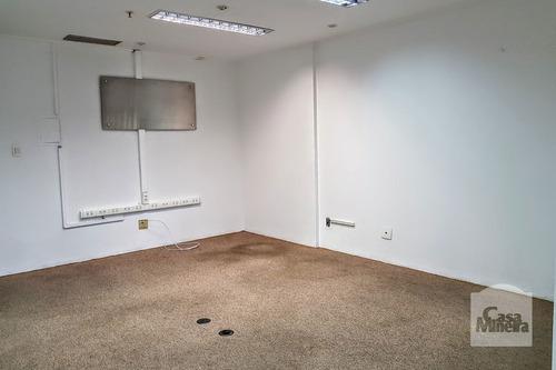 Imagem 1 de 5 de Sala-andar À Venda No Savassi - Código 238942 - 238942