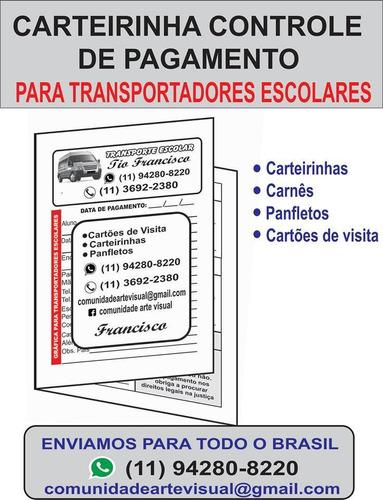 Imagem 1 de 5 de Impressos Personalizados Para Transporte Escolar