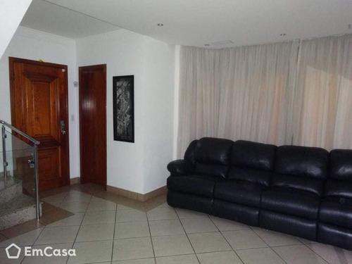 Casa À Venda Em São Paulo - 23325