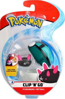 Pokemon Muñeco Pokebola Clip N Go Original Tv 96827 Bigshop