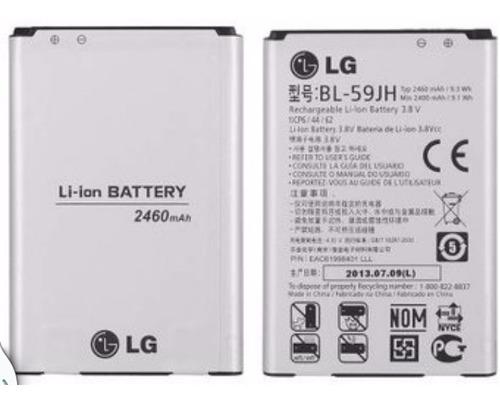 Bateria Pila LG L7 2  Bl-59jh Nuevas Garantizadas