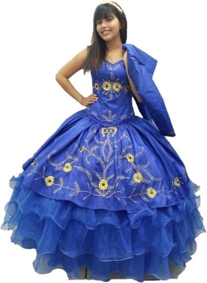 Vestido Para Xv Años Modelo Gardenia