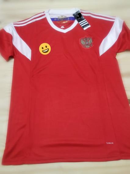 Camiseta Conjunto Rusia