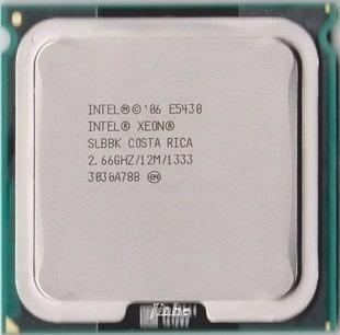 Processador Intel Xeon E5430 2.66 Lga 771 ¨temos X5450