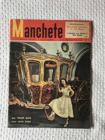 Revistas Manchete, 1 Conjunto N°1 E N°2