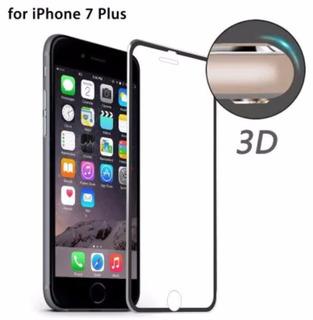 Hat-prince Película De Vidro 3d Para iPhone 7 Plus