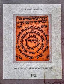 Dicionário Hebraico-português (rifka Berezin)
