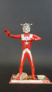 Ultraman Leo - Bandai - Los Germanes.