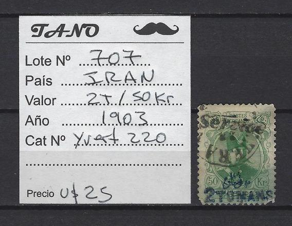 Lote707 Iran 2t/50 Kr. Año 1903 Yvert# 220 Raro