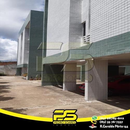 Apartamento Com 2 Dormitórios À Venda, 122 M² Por R$ 250.000,00 - Centro - Goiana/pe - Ap2414