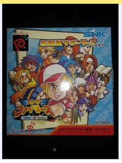 Snk Vs Capcom Card Fighters Original - Neo Geo Pocket