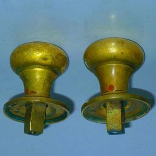 Tomadores De Puerta Antiguos Bronce Macizo, Precio C/uno