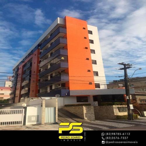 Apartamento Com 3 Dormitórios À Venda, 77 M² Por R$ 550.000 - Cabo Branco - João Pessoa/pb - Ap3221
